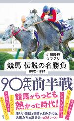 https://www.seikaisha.co.jp/assets_c/2021/08/192_cover-thumb-150xauto-946.jpg